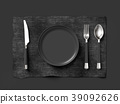 Spoon with fork with knife and plate gray color 39092626