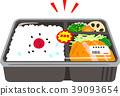 商务午餐盒,带降价贴纸 39093654
