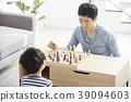 체스,가족,아빠,아들,한국인 39094603