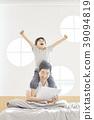 生活,卧室,爸爸,儿子,韩国人 39094819