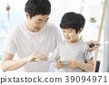 刷牙,家庭,爸爸,兒子,韓國 39094971