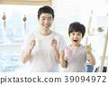 刷牙,家庭,爸爸,兒子,韓國 39094972