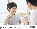 刷牙,家庭,爸爸,兒子,韓國 39094986