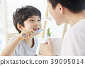 刷牙,家庭,爸爸,兒子,韓國 39095014