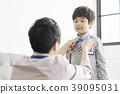 生活,家庭,爸爸,兒子,韓國人 39095031