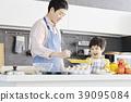 烹飪,爸爸,兒子,韓國 39095084