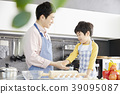 烹飪,爸爸,兒子,韓國 39095087
