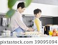 烹飪,爸爸,兒子,韓國 39095094