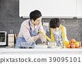 烹飪,爸爸,兒子,韓國 39095101