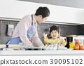 烹飪,爸爸,兒子,韓國 39095102