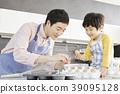 烹飪,爸爸,兒子,韓國 39095128