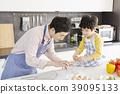 烹飪,爸爸,兒子,韓國 39095133