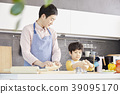 烹飪,爸爸,兒子,韓國 39095170