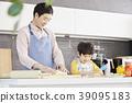 家庭 家人 家族 39095183