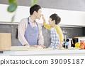 烹飪,爸爸,兒子,韓國 39095187