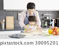 家庭 家人 家族 39095201