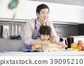 家庭 家人 家族 39095210