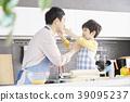 烹飪,爸爸,兒子,韓國 39095237
