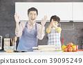 烹飪,爸爸,兒子,韓國 39095249