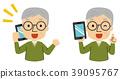 스마트폰, 할아버지, 조부 39095767