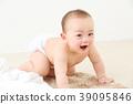 7 개월 아기 39095846