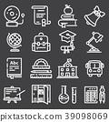 school,icon,icons 39098069