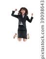 비즈니스 점프 도약 39098643