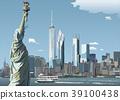 미래의 맨하탄 39100438