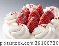딸기 케이크 39100730