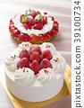 草莓蛋糕 39100734