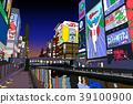 日本 日式 和風 39100900