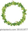 植物框架材料 39101977