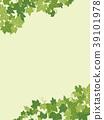 植物框架材料 39101978