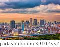 Osaka, Japan Skyline 39102552