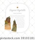 Colorful watercolor nature organic vegetable memo 39103181