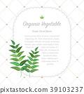 Colorful watercolor nature organic vegetable memo 39103237