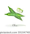 Colorful watercolor vector healthy vegetable 39104748