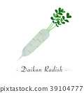 Colorful watercolor vector healthy vegetable 39104777