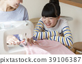 ตัดชุด,ความเป็นพ่อแม่,จักรเย็บผ้า 39106387