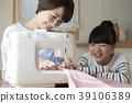 ตัดชุด,จักรเย็บผ้า,ความเป็นพ่อแม่ 39106389