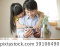 父母和小孩 親子 禮物 39106490