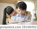 父母和小孩 親子 父親 39106492