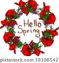 painted wreath of red poppies, burdock flowers 39106542