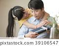 父母和小孩 親子 爸爸 39106547