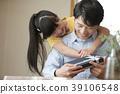 父母和小孩 親子 父親 39106548