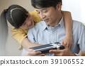 父母和小孩 親子 爸爸 39106552