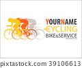 bicycle shop cycling or bike repair service logo  39106613