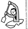 劃獨木舟的商人 39106660