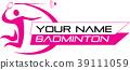 Badminton Sport Logo for Shop 39111059