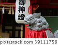 熊野神社 石獅 石獅子 39111759